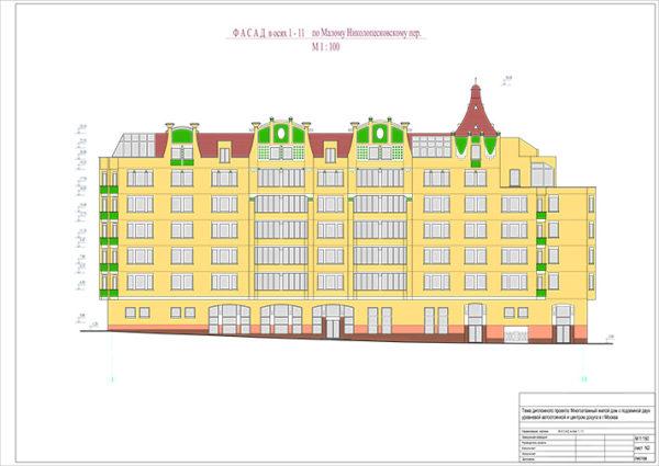 Многоэтажный жилой дом с подземной двух уровневой автостоянкой и центром досуга в г.Москва