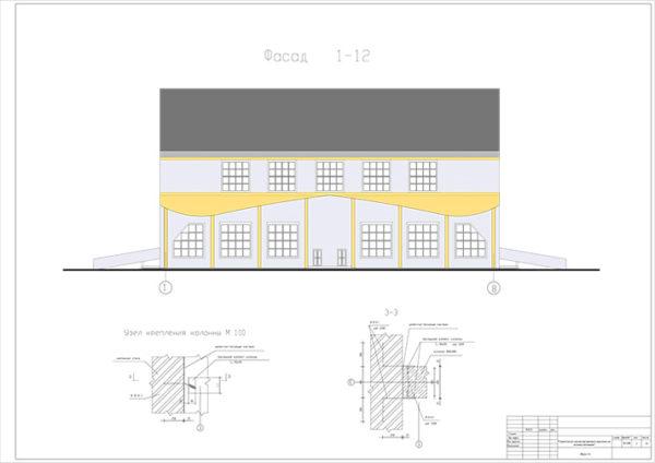 Строительство торгово-выставочного павильона для легковых машин
