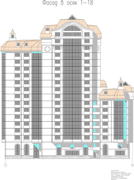3-х секционный многоэтажный жилой дом