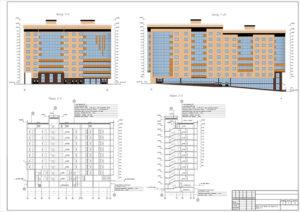 9-ти этажный жилой дом с мансардным этажом