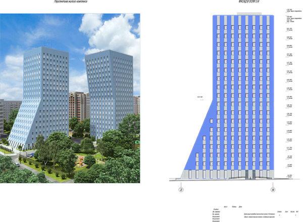 Организация возведения монолитного 18 этажного здания с первым нежилым этажом и подземным паркингом