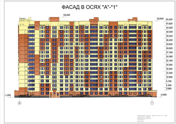 Организация 17 этажного жилого здания из сборных ЖБК