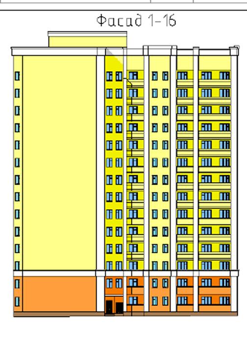 14-ти этажный жилой дом