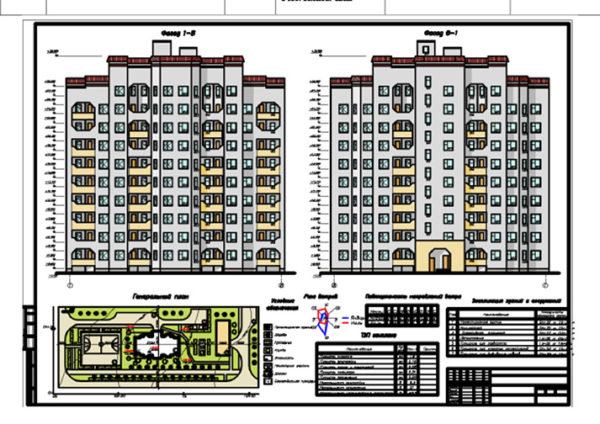 9-ти этажный жилой дом