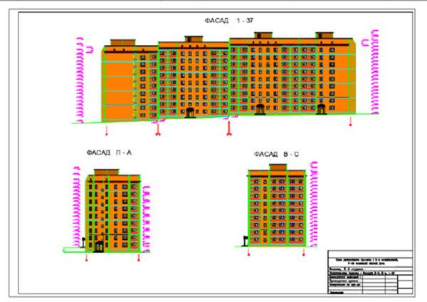 3-х секционный 9 этажный жилой дом