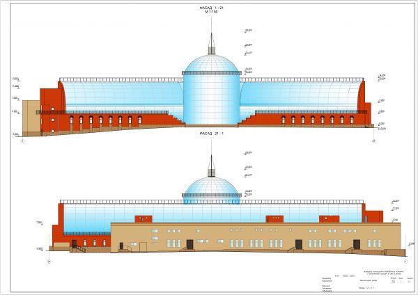 Возведение экспозиционно-выставочного комплекса с хозяйственным корпусом в СВАО г.Москвы
